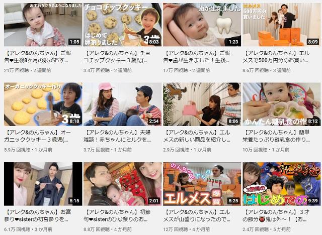 川崎希のYouTube画像